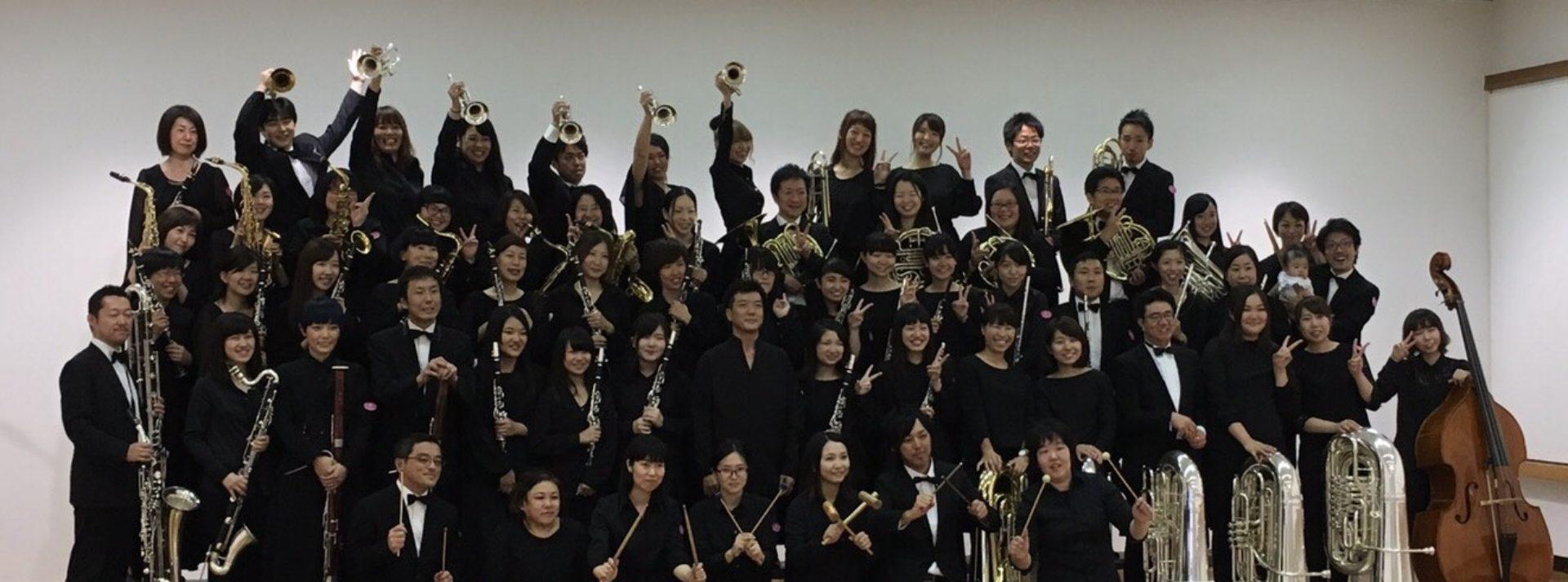 水戸交響吹奏楽団