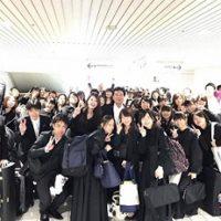 東関東吹奏楽コンクールに出場しました